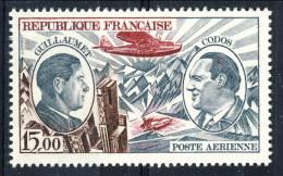 Francia PA 1973 N. 48 F. 15 Grigio, Carminio E Violetto MNH GO (gomma Originale Integra) Catalogo € 9 - 1960-.... Nuovi