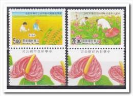 Taiwan 1995, Postfris MNH, Flowers, Agriculture - Ongebruikt