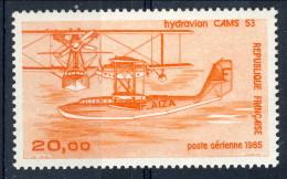 Francia PA 1985 N. 58 F. 20 Arancio MNH GO (gomma Originale Integra) Catalogo € 8 - 1960-.... Nuovi