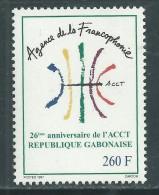 Gabon N° 958 XX 26ème Anniversaire De L'ACCT,  Sans Charnière, TB - Gabon