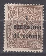 Italy Trento & Trieste 1919 Sassone#1 Mint Hinged - Trente & Trieste