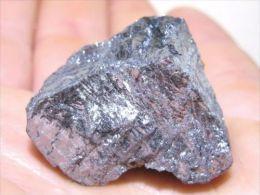 GALENE Brute Des Etats-Unis . GAL002  . 35mm . 69g - Minerals