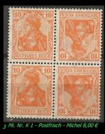 Deutsches Reich - Zusammendruck - Mi. Nr. K 1 - Postfrisch Im Paar. - Zusammendrucke