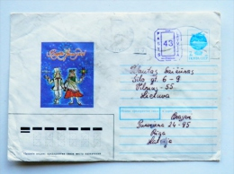Cover Sent From Latvia To Lithuania Postal Stationary Ussr Mixed With Latvian Rubber Atm Cancel 43 - Lettonie