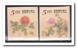 Taiwan 1995, Postfris MNH, Flowers - Ongebruikt