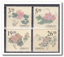 Taiwan 1995, Postfris MNH, Flowers - 1945-... Republiek China