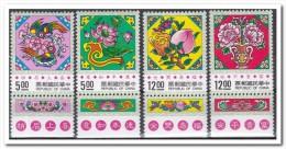 Taiwan 1993, Postfris MNH, Flowers - 1945-... Republiek China