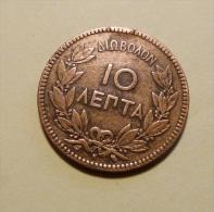 10 LEPTA   1878 - Grèce