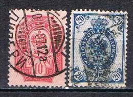 Type De Russie De 1889 Avec Valeur En Penni N°57 58 - 1856-1917 Administration Russe