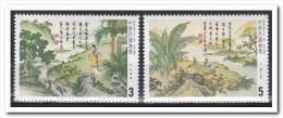 Taiwan 1984, Postfris MNH, Plants, Trees - 1945-... Republiek China