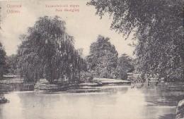 Ukraine Odessa Khadgibej Parc - Ukraine