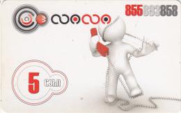 GEORGIA - Geocell Prepaid Card 5 GEL, Used