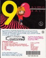 GEORGIA - Bali Prepaid Card 9 GEL, Used