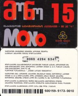 GEORGIA - Magti Prepaid Card 15 GEL, Used