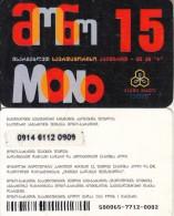 GEORGIA - Magti Prepaid Card 15 GEL, Used - Georgia