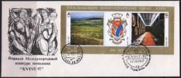"Transnistria (Moldova) 1997 FDC  100 Years Cognac ""KVINT"". The First International Contest Of Brandies Brandy - Sonstige"