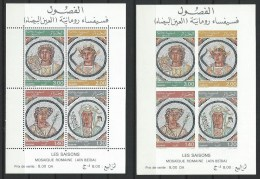 """Algerie Bloc YT 2A Et 2B """" Mosaïques Romaines """" 1977 Neuf** - Algérie (1962-...)"""
