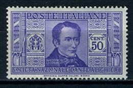 1932 - ITALIA / REGNO - ITALY - Catg. Unif. 308 - LH - (T23032016) - Nuovi