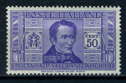 1932 - ITALIA / REGNO - ITALY - Catg. Unif. 308 - LH - (T23032016) - 1900-44 Victor Emmanuel III