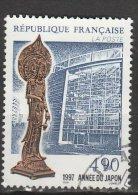 France 1997 - Oblitéré - Y & T - N°  3110 - Année Du Japon - Frankreich