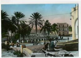 1960er AK SOMALIA MOGADISCIU-STADTZENTRUM-Echte Aufnahme-Ungel.-e520 - Somalia