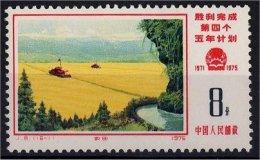 People´s Republic Of China - 1976 - Mi 1265 ** - 1949 - ... Repubblica Popolare
