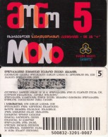 GEORGIA - Magti Prepaid Card 5 GEL, Used