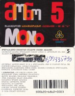 GEORGIA - Magti Prepaid Card 5 GEL, Used - Georgia