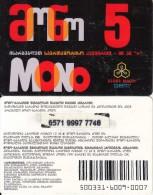 GEORGIA - Magti Prepaid Card 5 GEL, Used - Georgië