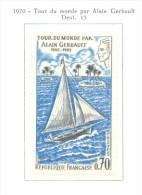 Timbre Neuf - 1970 -  France - Y&T 1621 - Tour Du Monde Par Alian Gerbault - Non Classificati