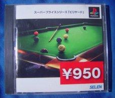 PS1 Japanese : Super Price Series Billiard SLPS 03226 ( SLSA 0003 ) - Sony PlayStation