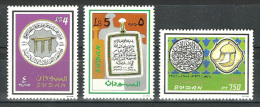 Sudan 1993 ( Fung Sultanate, 5th Cent. ) - Complete Set - MNH (**) - History