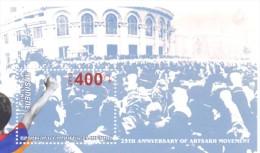 2013. Armenia, 25y Of Artsakh Movement, S/s,  Mint/** - Armenia