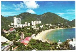 Hong Kong : Repulse Bay - China (Hongkong)