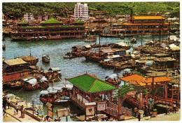 Hong Kong : Floating Restaurants - China (Hongkong)