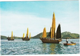 Hong Kong :  The Fishing Junk - China (Hongkong)