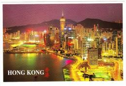 Hong Kong :  The Hong Kong Convention & Exhibition Centre At Night - China (Hongkong)