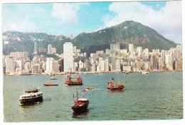 Hong Kong : Central District: Ferry-boat & Fishing Junks - China (Hongkong)