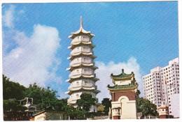 Hong Kong : Tiger Gardens - Pagoda - China (Hongkong)