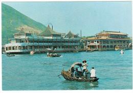 Hong Kong : Floating Restaurants, Boat - China (Hongkong)