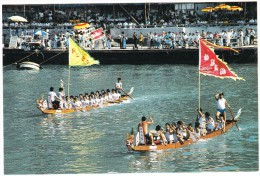 Hong Kong : Dragon Boat Festival - China (Hongkong)