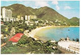 Hong Kong  : Beautiful Scenery Of Repulse Bay - China (Hongkong)