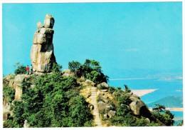 Hong Kong  : The AMAH Rock - China (Hongkong)