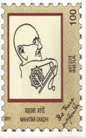 India Post Card Gandhi Khadi Stamp Of Rs 100/- Reprinted On Post Card By P & T - Mahatma Gandhi