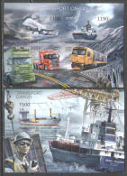 A0459 Transport Cargo Planes Airbus Ships Cars 2012 Brnd Sheet+S/s MNH ** Imperf Imp - Ships