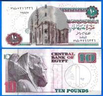 Egypte 10 Pounds 2014 Signature 23 ? Egypt Pound Afrique Africa Paypal Skrill OK - Egypt