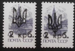 SURCHARGE DE MELITOPOL 1992 - NEUFS  ** - TRIDENT CREUX 2 R/4 K ET TRIDENT PLEIN 2 R/4 K - Ukraine