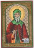 SANTINO RUSSO -  HOLY CARD - S. ANTONIO ABATE - PREGHIERA IN CIRILLICO - Devotieprenten