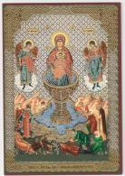 SANTINO RUSSO -  HOLY CARD - MADONNA FONTE Della VITA  - PREGHIERA IN CIRILLICO - Santini