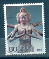 Japan, Yvert No 4631 - 1989-... Empereur Akihito (Ere Heisei)